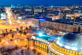Увеличение частот из Новосибирска в Астану
