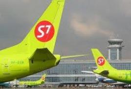 S7: Новый рейс на направлении Новосибирск-Абакан