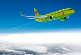 Новый рейс Новосибирск - Омск