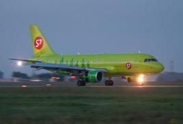Новый рейс рейс S7 Airlines на направлении Новосибирск - Челябинск