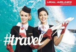 РАСПРОДАЖА Ural Airlines <Билеты в лето>