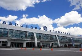 S7: Возобновление рейса S7 Airlines на направлении Новосибирск – Горно-Алтайск!